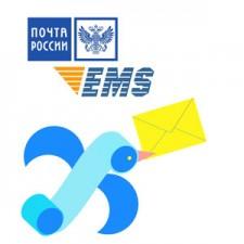 МОСКВА. Курьерская доставка Почты России (ЕМS) до адреса  - требуется расчет стоимости