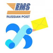 EMS Ускоренная доставка за рубеж (требуется расчет)