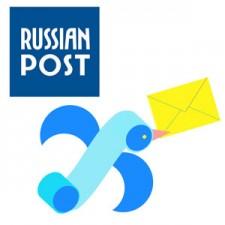 Почтовая доставка за рубеж (требуется расчет)