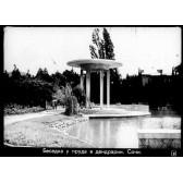 Садово-парковые малые архитектурные формы — 2 части