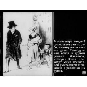 Литература первого периода Новой истории (Западная Европа)