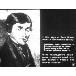 Прозорливый и крылатый (Адам Мицкевич в России)