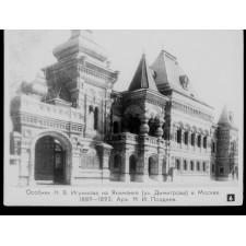 Русская архитектура конца 19 - начала 20 века