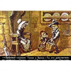 Сборник винтажных диафильмов Зарубежные сказки. Печать Студии Диафильм