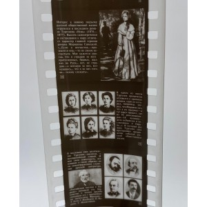 Диафильмы по литературе. Русские писатели. Печать Студия Диафильм, 8 плёнок