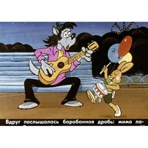 Сборник винтажных диафильмов Ну погоди!. Печать Студии Диафильм