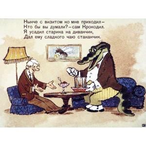Крокодил - стихотворение Чуковского - в двух частях