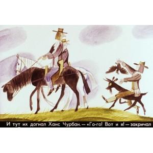Ханс-чурбан - сказка Андерсена
