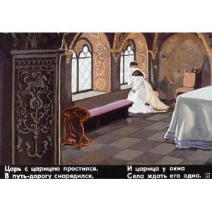 Сказка о мертвой царевне и семи богатырях. В двух частях