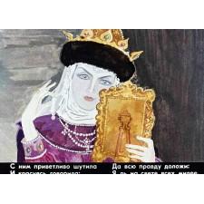 Сказка о мертвой царевне и семи богатырях. Диафильм в двух частях