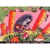 В сладком морковном лесу