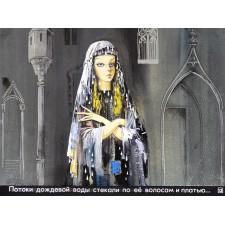 Принцесса на горошине. Сказка Андерсена