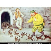 Пастух, который тысячу зайцев пас