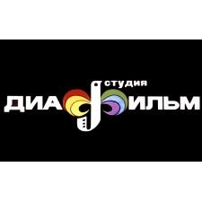 Гулливер в стране Великанов - Диафильм. 1988