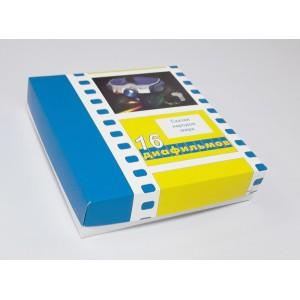 Набор диафильмов «Сказки народов мира» (в упаковке 16 шт.)