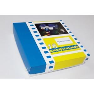 Набор диафильмов «Приключения» (в упаковке 16 пленок)