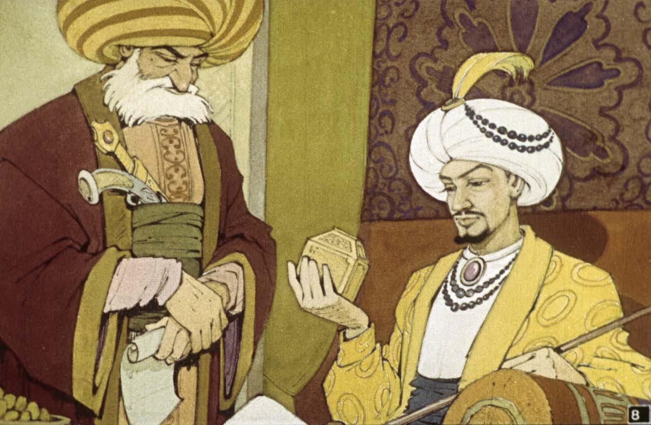 Днем друзей, султан картинки из сказок